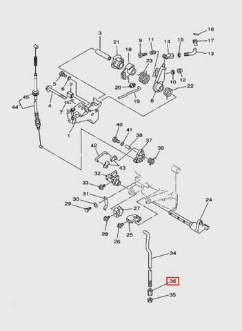 Гайка регулировочная  для лодочного мотора T15, OTH 9,9 SEA-PRO (12-36)