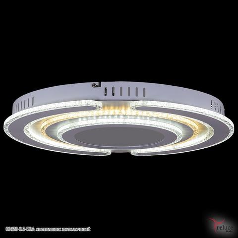 00433-0.3-50A светильник потолочный