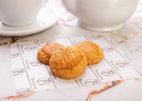 Печенье Сабли 150 гр.