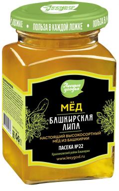 Мёд натуральный ЛЕСНЫЕ УГОДЬЯ Башкирская Липа [ст/бан 320]