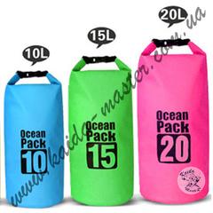 Водонепроницаемый рюкзак Ocean Pack 20 л