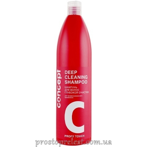 Concept Profy Touch Deep Cleaning Shampoo - Шампунь глибокого очищення