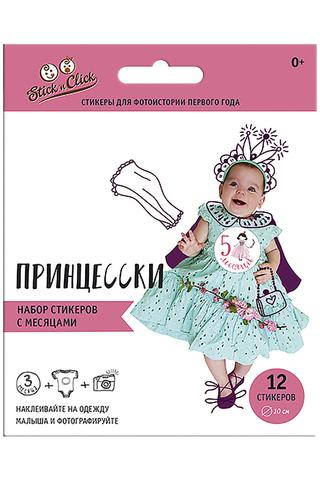 Набор стикеров для девочек
