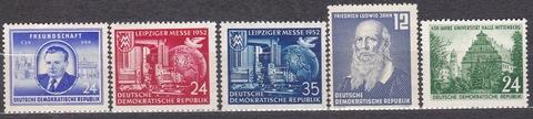 лот марок 1952 года все **MNH