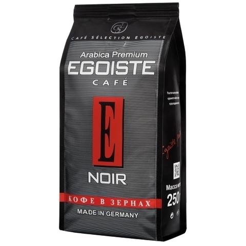 Кофе EGOISTE зерно 250 гр.