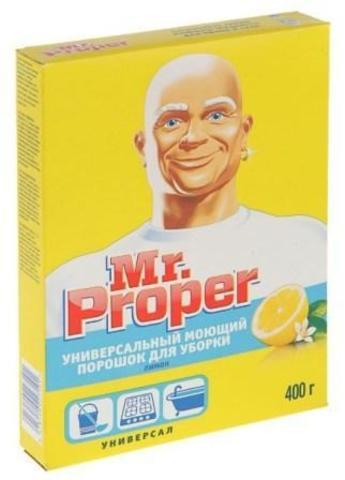 MR PROPER Универсальный моющий порошок для уборки Лимон 400г