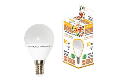 Лампа светодиодная FG45-10 Вт-230 В-4000 К–E14 Народная