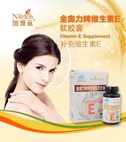 Витамин E Nilrich 100 шт