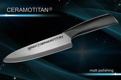 SCT-0084M Нож кухонный Samura