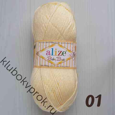 ALIZE BABY BEST 01, Кремовый