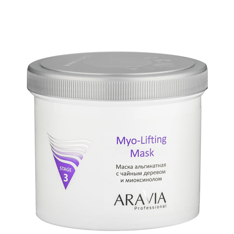 Маска альгинатная с чайным деревом и миоксинолом Myo-Lifting,ARAVIA Professional,550 мл