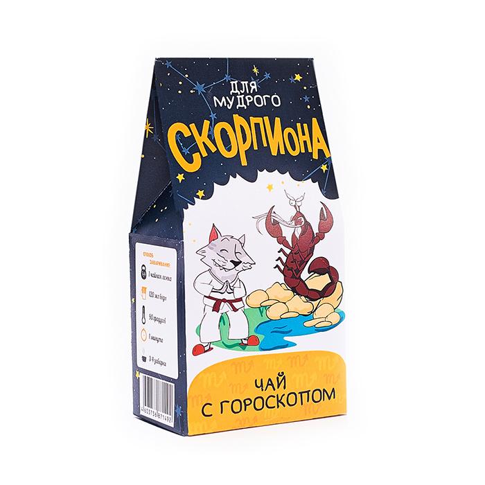 Купить в Перми новогодний подарок для скорпиона. Чай и гороскоп на 2019 год