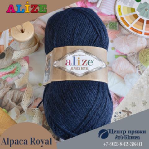 Alpaca royal (Alize)