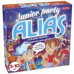 Alias / Скажи иначе: Вечеринка (для детей)