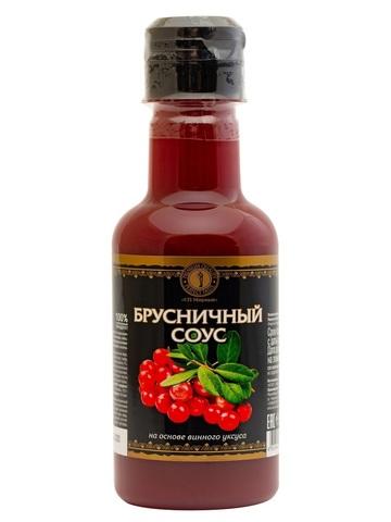 Соус Брусничный но основе винного уксуса, 220мл.(СП Мирный)