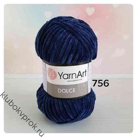 YARNART DOLCE 756, Темно-синий