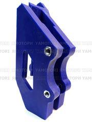 Корпус в ловушку цепи KRP Yamaha TTR250 синий