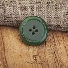 Кулон из зеленого нефрита Пуговица