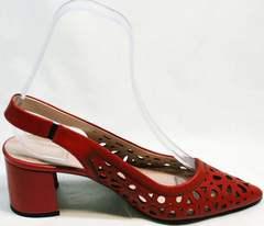 Легкие летние туфли с острым носом женские G.U.E.R.O G067-TN Red.