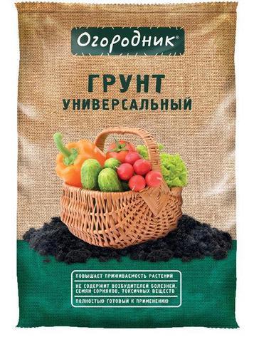 Грунт Огородник 50л универсальный