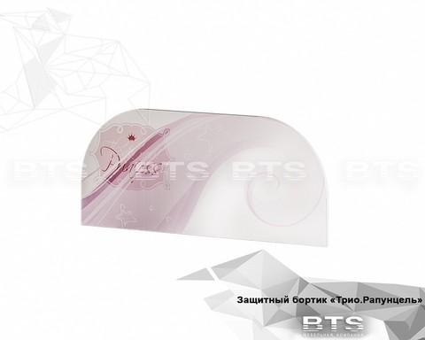 Защитный бортик ЗБ-01 белый/рапунцель
