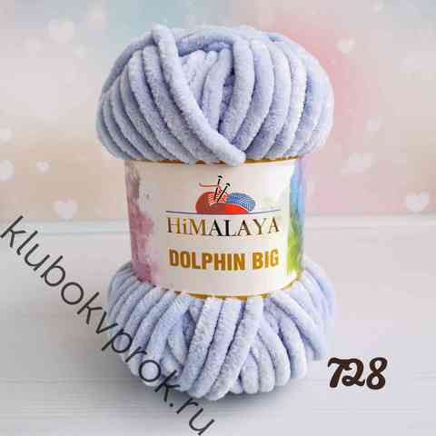 HIMALAYA DOLPHIN BIG 76728, Серый голубой