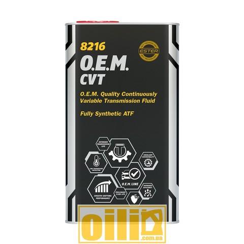 Mannol 8216 O.E.M. for CVT 4л