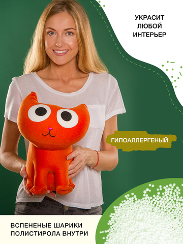 Подушка-игрушка антистресс Gekoko «Котенок Спарк» 3