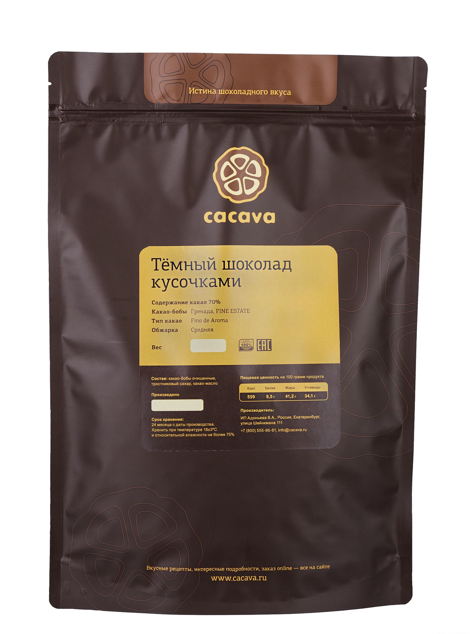 Тёмный шоколад 70 % какао (Гренада), упаковка 1 и 3 кг