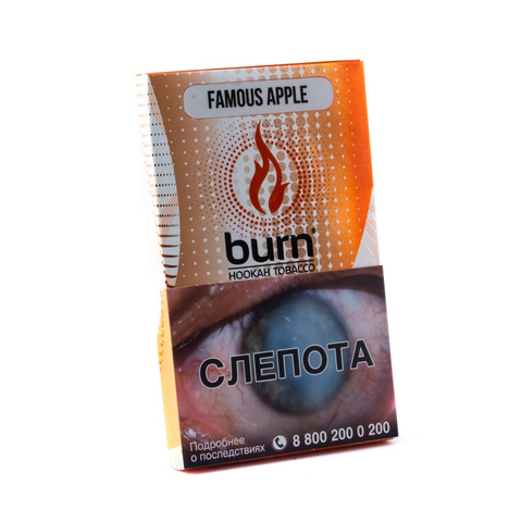 Табак Burn Famous Apple 100 г