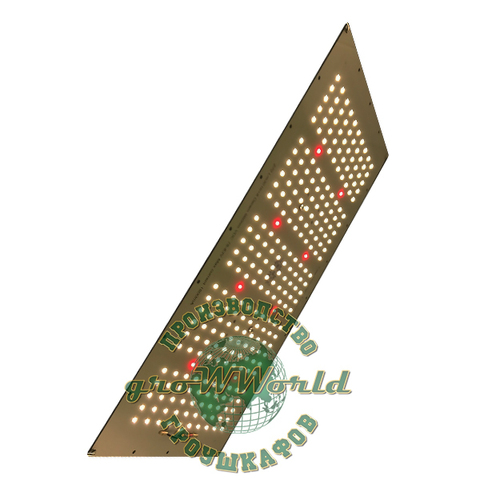 LED светильник Quantum Board 130w SUN 2 PPF 2.8