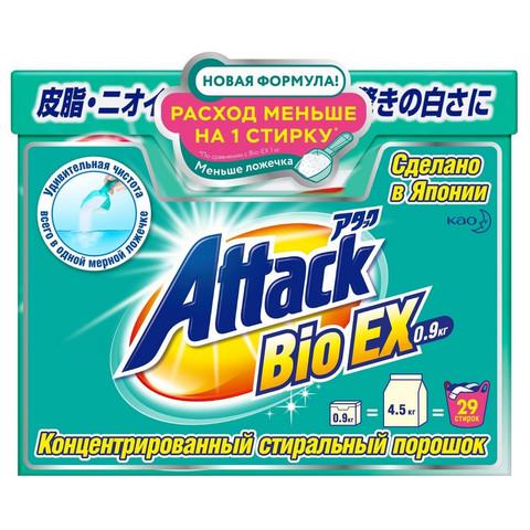 Порошок стиральный ATTACK BioEX концентрированный универсальный  900гр