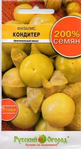 Семена Физалис овощной Кондитер