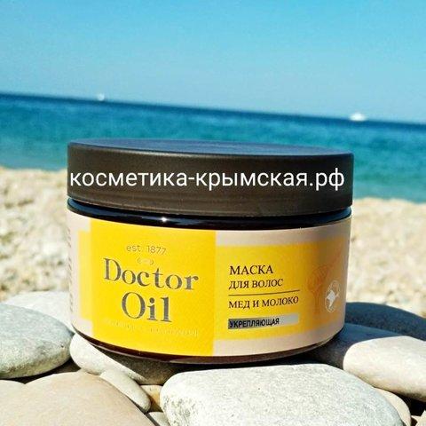 Маска для волос «Мед и молоко» укрепляющая™Doctor Oil