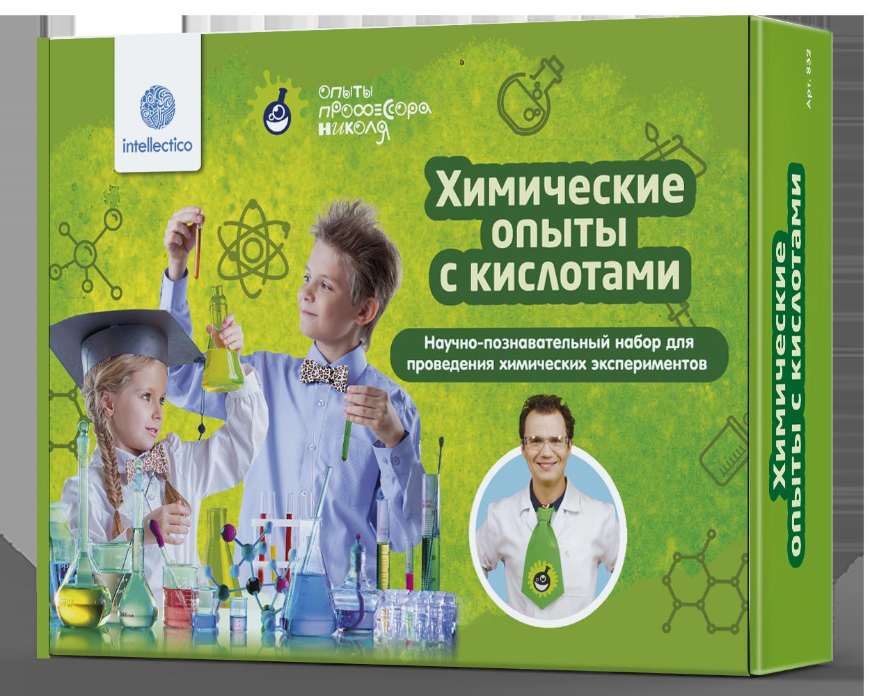 Химические опыты с кислотами