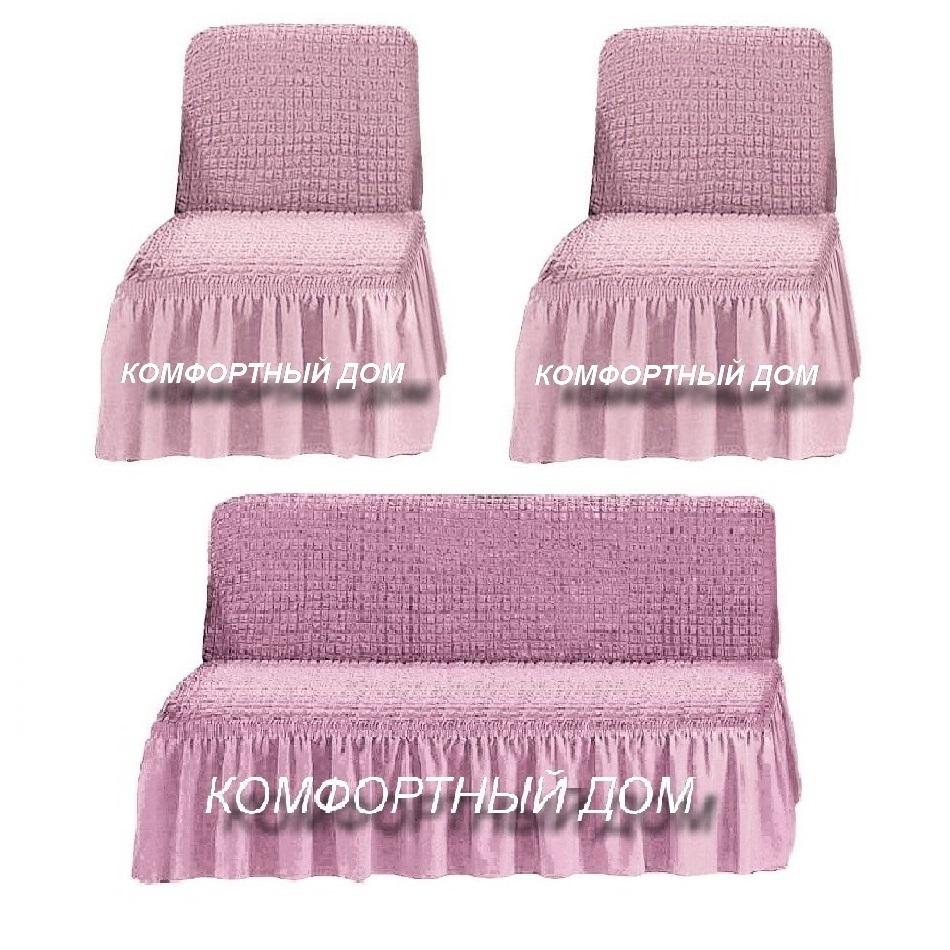 Чехол на  диван и два кресла, без подлокотников, розовый