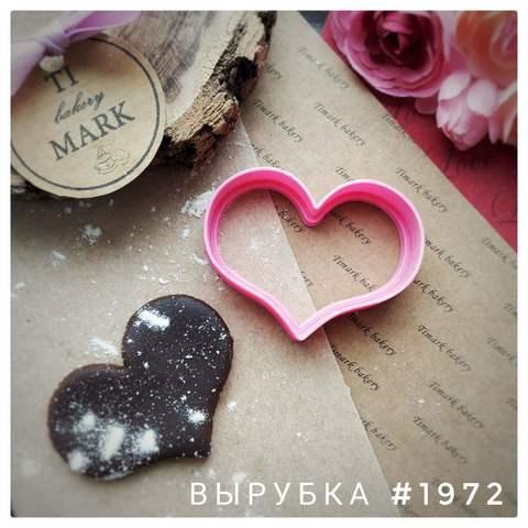 Вырубка №1972 - Сердце