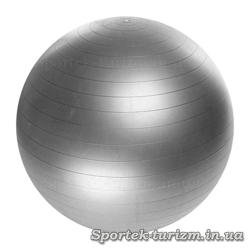 М'яч для фітнесу (фітбол) гладкий діаметром 75 см