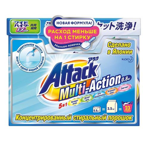 Порошок стиральный Attack Multi-Action концен унив актив кисл пятнов  800гр
