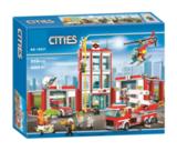 Сити - Cities / Urban