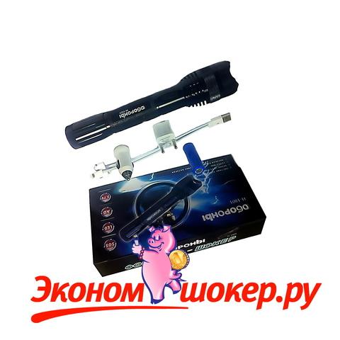 Электрошокер Оса H-1203 H-1801 H-1102 Original Vip 2014 Молния YB-1302