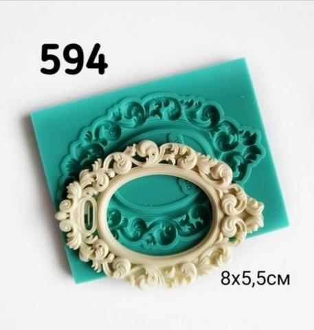 Молд Рамка вензельная, 8х5.5см., Арт.PO-0594, силикон