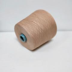 Iafil, Whirl, Хлопок 100%, Телесный, мерсеризованный газоопальный, 3/100, 3330 м в 100 г