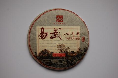 Шу Пуэр Иу Линьцан 2011 год, блин 357 грамм