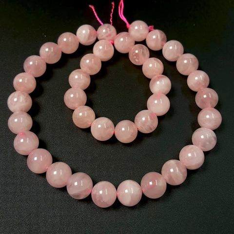 Бусины розовый  кварц  Мадагаскар шар гладкий 10 мм 19 бусин