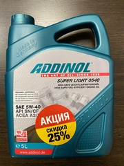 ADDINOL Super Light 0540 SAE 5W-40 5 л