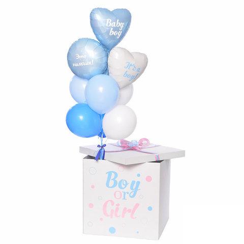 Коробка с воздушными шарами Мальчик или девочка голубая