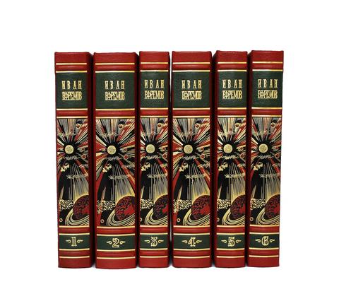 Ефремов И. Собрание сочинений. (в 6-ти томах)