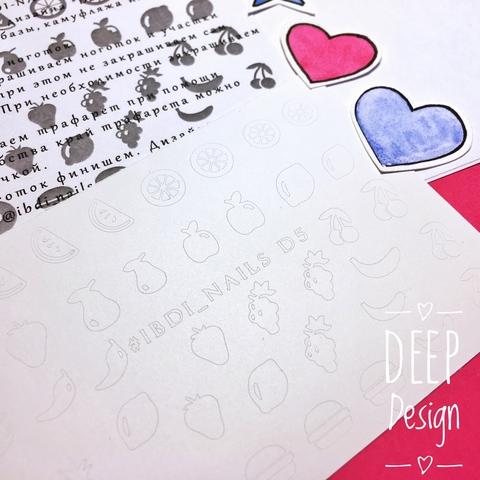 Deep design D5