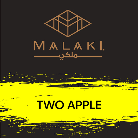 Malaki (250 гр) TWO APPLE